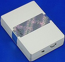 QuWave Defender with Security Seal